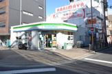 ファミリーマート 京屋三国ヶ丘駅前店