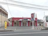 WASH(ウォッシュ)ハウス 綾羅木店