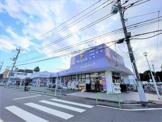 ウェルパーク 練馬南大泉店