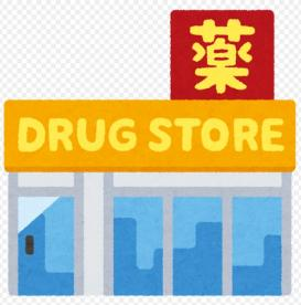 ドラッグストアーズショップエスパ川崎店の画像1