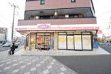 オリジン弁当中田店