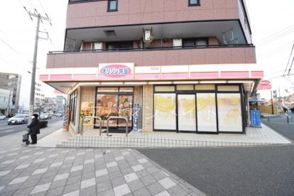 オリジン弁当中田店の画像1