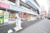 ローソン中田駅前店