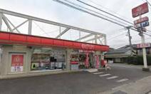 ポプラ 藤沢宮原店