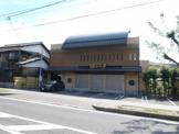 松鶴園 沢渡店