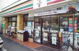 セブンイレブン 横浜浦島町店
