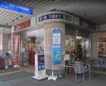 ライフ大泉学園駅前店