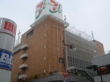 イトーヨーカドー 藤沢店の画像1