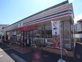 セブンイレブン大東新田東本町店