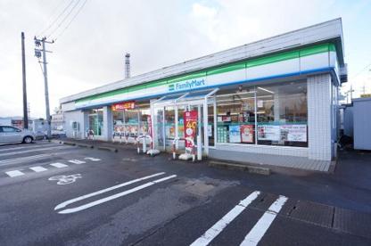 ファミリーマート 新津山谷店の画像1
