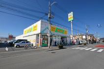サーバ 伊丹緑ヶ丘店