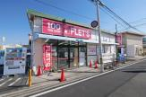 FLET'S 緑ヶ丘店