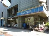ローソン東成中道1丁目