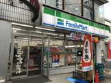 ファミリーマート 竹の塚駅前店