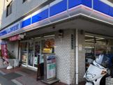 ローソン 若松町店