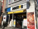 ドトールコーヒーショップ 若松河田店