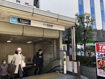 早稲田〔東西線〕の画像1