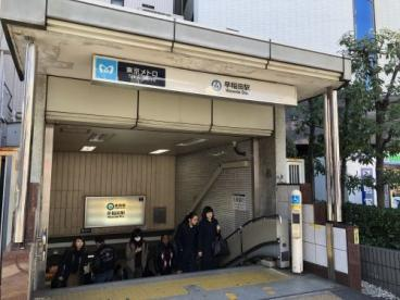 早稲田〔東西線〕の画像2