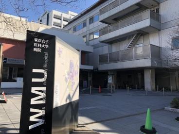 東京女子医科大学・早稲田大学連携 先端生命医科学研究教育施設(TWIns)の画像3