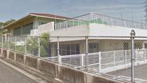 宮園保育園