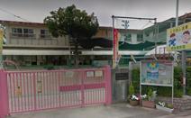 吉島保育園
