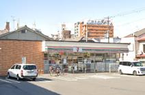 セブンイレブン大阪生野西1丁目店