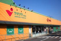 ヤオマサ 大磯店