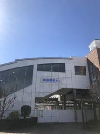 東長崎駅の画像1