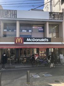 マクドナルド 東長崎駅前店の画像1
