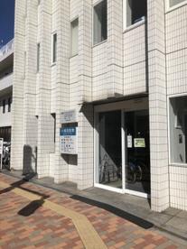城田医院の画像1
