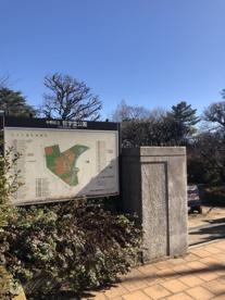 中野区立 哲学堂公園の画像1
