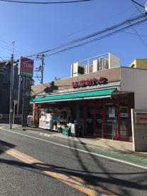 まいばすけっと 新井薬師駅前北店の画像1