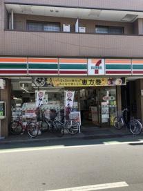 セブンイレブン 中野新井薬師駅前北店の画像1