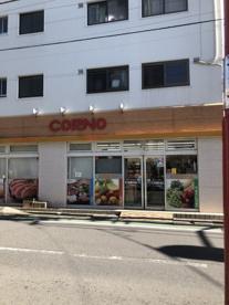 コーノ 新井薬師店の画像1