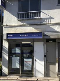 みずほ銀行 新井薬師駅前出張所の画像1