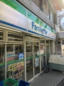 ファミリーマート 新井薬師駅前店の画像1