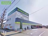ロイヤルホームセンター千葉店
