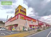 MEGAドン・キホーテ四街道店