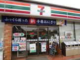 セブンイレブン八千代吉橋店