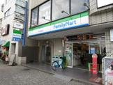 ファミリーマート 京成八千代台駅店