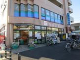 カワグチ大和田店