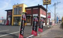 元気寿司石下店
