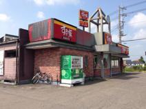 すき家水海道店