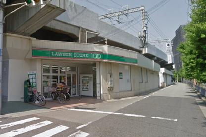 ローソンストア100 杭瀬駅前店の画像1