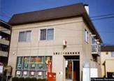 札幌北二十四条西郵便局