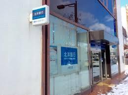 北洋銀行 八軒支店(琴似コンサルティングプラザ設置店)の画像1