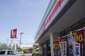 セイコーマート 八軒10条店の画像1