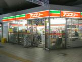 アンスリー 和泉中央店