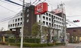 関西スーパー鳴尾店