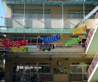 清心幼稚園